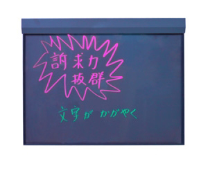 手書きネオンボード.JPG